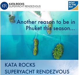 Another reason to be in Phuket this season