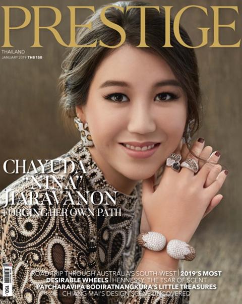 Prestige Thailand