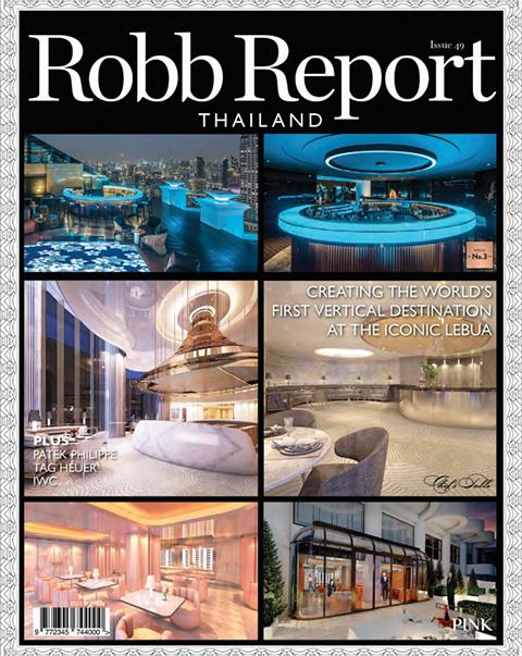 Robb Report Thailand